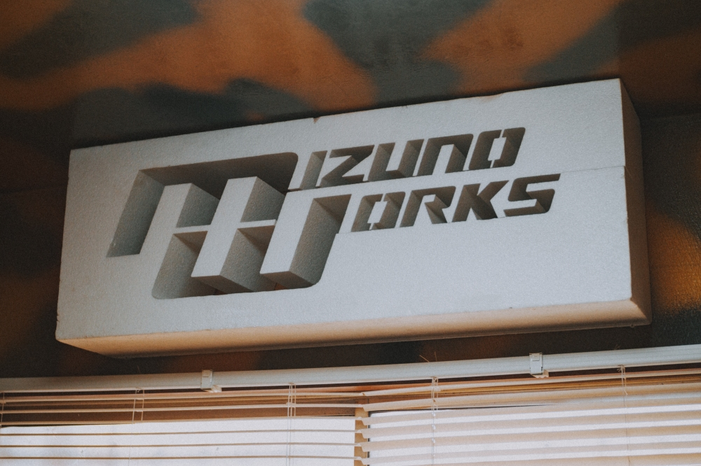 mizuno.works.visit-29
