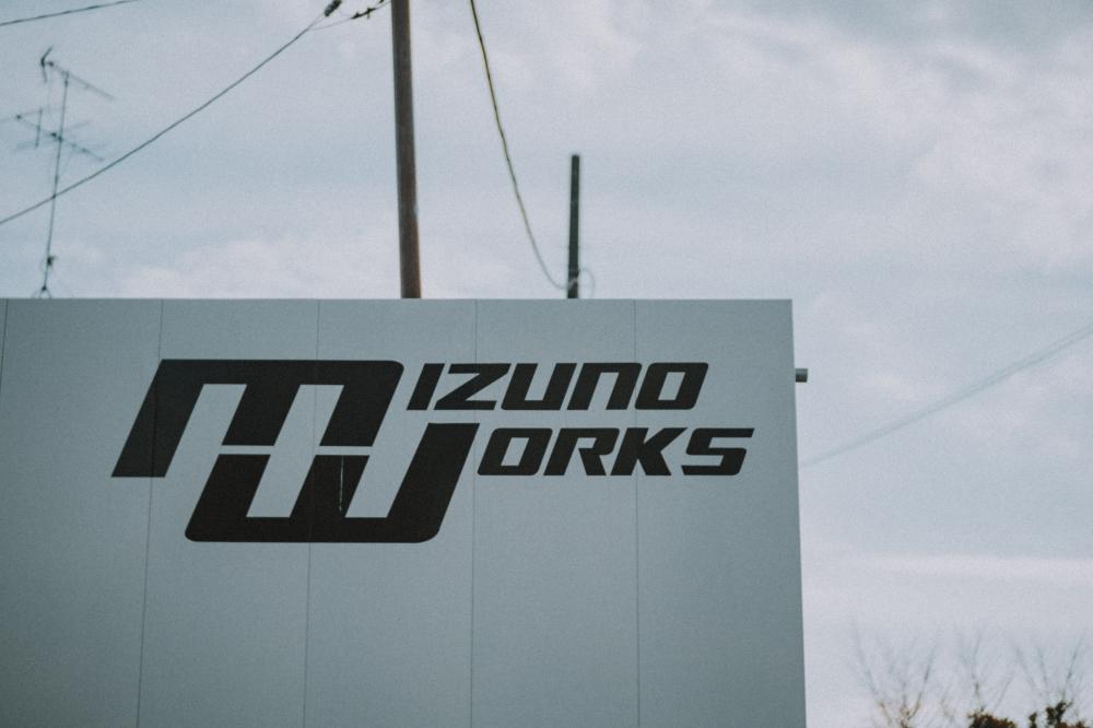 mizuno.works.visit-3